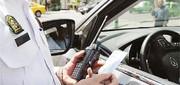 کاهش قدرت بازدارندگی جرائم راهنمایی و رانندگی