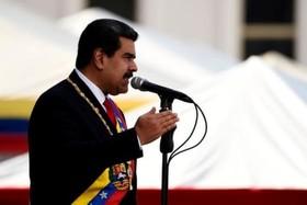 کودتا علیه مادورو | کودتاچیان دستگیر شدند