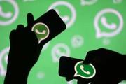 محدودیت واتساپ در فرستادن پیام برای بیش از پنج نفر برای مبارزه با اخبار دروغ