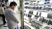 واردات مسافری گوشی آزاد شد | رفع توقیف از موبایلهای وارداتی