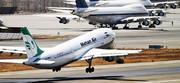 انتقاد سازمان هواپیمایی از تعلیق مجوز پرواز ماهان به آلمان