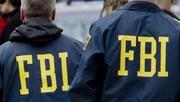 آشنایی با اف بی آی (FBI)