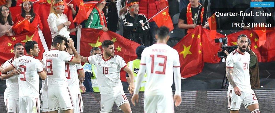 ایران ۳ – چین صفر   طلسم شکست؛ به نیمه نهایی رسیدیم