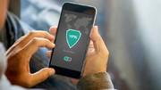 VPN قانونی چطور و از سوی کدام نهاد به اشخاص واگذار میشود؟