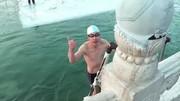 چین   سنت شنا در آبهای یخزده