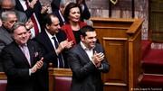 موافقت پارلمان یونان با تغییر نام جمهوری مقدونیه