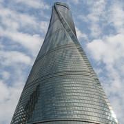 فیلم   بر فراز برج شانگهای