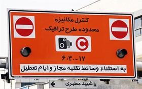 پنجشنبههای طرحدار تهران از دوم اسفند شروع میشود