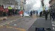 یازدهمین تظاهرات جلیقه زردها