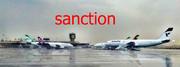 وضعیت تحریم هواپیمایی ایران؛ تمامی ایرلاینها در فهرست تحریم قرار دارند