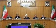 میزان پاداش پایان سال کارکنان دولت ۱۰ میلیون ریال تعیین شد