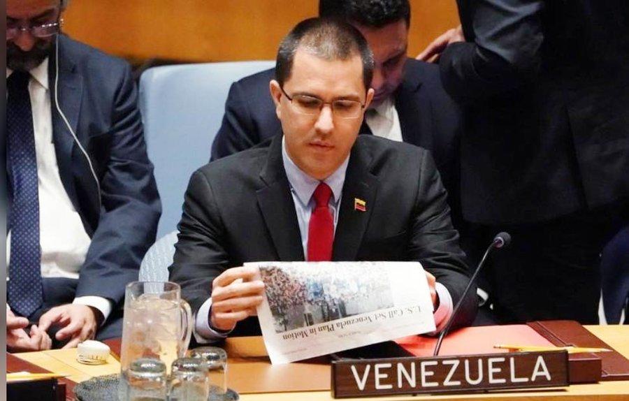 وزیرخارجه ونزوئلا