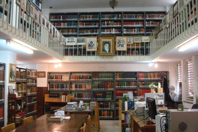 كتابخانه ميراث مينوي