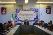 برگزاری نخستین نشست کمیته گردشگری مجمع شهرداران کلانشهرهای ایران