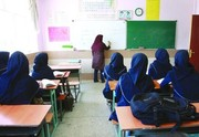 تدریس ۱۱۲۷ معلم پژوهنده در مدارس قم
