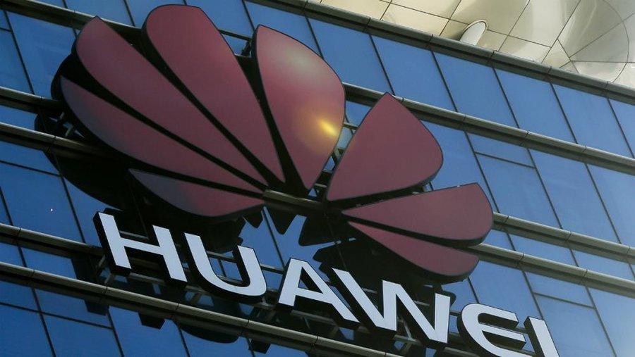 چین اتهامهای واشنگتن بر ضد شرکت هواوی را «سیاسی کاری» خواند