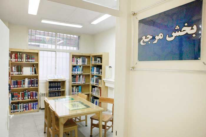كتابخانه