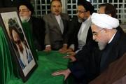 تجدید میثاق رئیس جمهور و اعضای هیأت دولت با امام(ره)