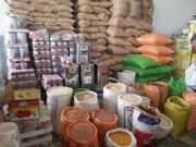 تشدید نظارتهای سازمان تعزیرات برای جلوگیری از افزایش قیمتها