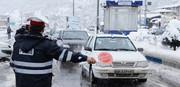 ۳ استان درگیر کولاک و یخ زدگی است