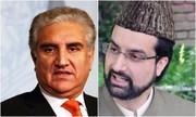 پاکستان سفیر هند را احضار کرد