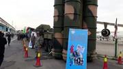 نمایش سامانه اس٣٠٠ و اس ۲۰۰ پدافند هوایی خاتم الانبیا