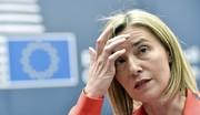 خداحافظی موگرینی | بورل مسئول سیاست خارجی اتحادیه اروپا شد