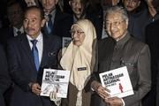 برنامه ملی ۵ ساله مقابله با فساد در مالزی آغاز شد