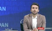 فیلم   یک بحث فوتبالی ایرانی