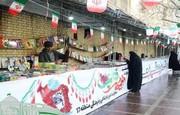 برپایی ۲۲ پردیس فرهنگی در مسیر راهپیمایی ۲۲ بهمن
