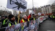 جلیقهزردها علیه خشونت پلیس فرانسه تظاهرات کردند