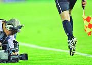 اطلاعیه سازمان لیگ فوتبال در مورد پخش مسابقات لیگ برتر در رسانهها