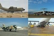 هفت هواپیمای ارتش بازآمد شدند