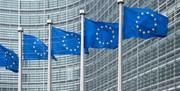 متن بیانیه جمعبندی اتحادیه اروپا درباره ایران
