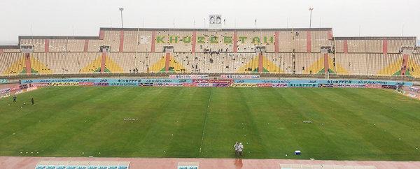 ورزشگاه غدير اهواز