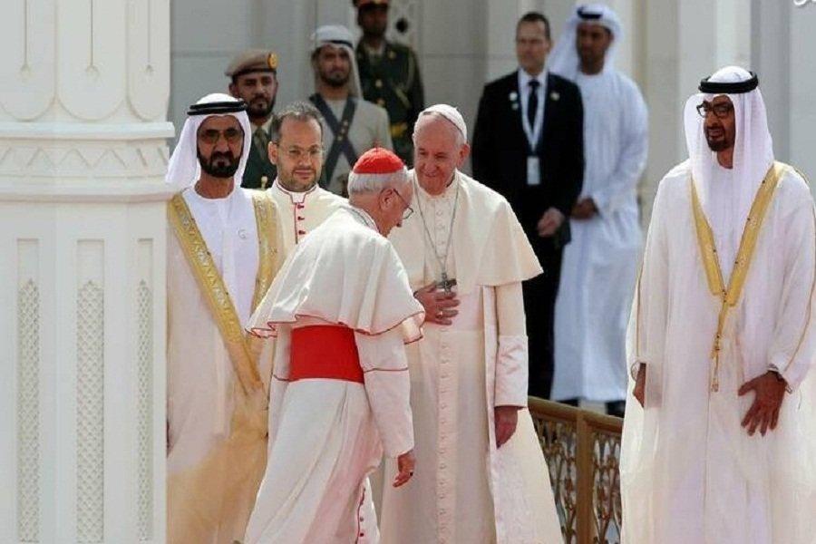 پاپ در امارات