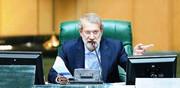 رئیس مجلس: سال ۹۸ باید سال تحقق دولت الکترونیک باشد