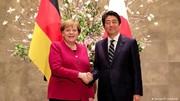 برنامه مشترک آلمان و ژاپن برای اصلاح سازمان جهانی تجارت