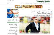 الاهلی عربستان به دنبال برانکو