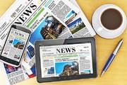 نبرد فناوری و کاغذ