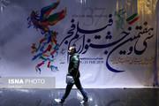 ماجرای نظرسنجیها در جشنواره فیلم فجر چیست؟