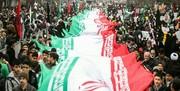 مسیرهای راهپیمایی ۲۲ بهمن در مازندران اعلام شد