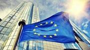 آشنایی با کمیسیون اروپا