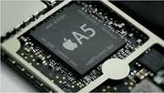 شاید اپل و مودم اختصاصی