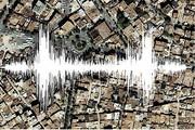 زمین لرزه ۴.۸ ریشتری در خوزستان