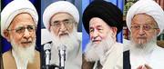 تاکید مراجع تقلید بر حضور گسترده مردم در راهپیمایی ۲۲ بهمن