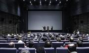 نامزدهای جشنواره فیلم فجر معرفی میشوند