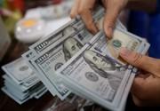 یکشنبه ۱۳ مرداد | نرخ خرید دلار در بانکها؛ کاهش قیمت ۳ ارز اصلی