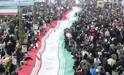 دعوت شورای نگهبان از مردم برای حضور در راهپیمایی ۲۲ بهمن