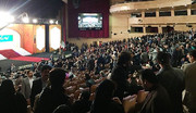 اعلام برنامههای اختتامیه جشنوارهی فیلم فجر